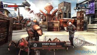 Doomsday Ares 1.0 Убиваем механических зомби