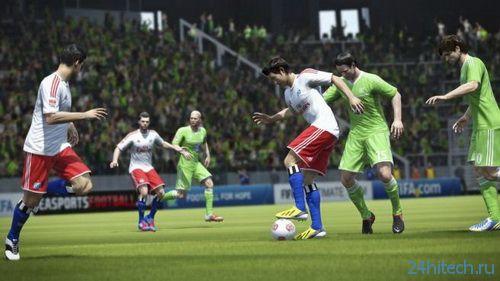 ЕА пообещала сбалансировать FIFA 14