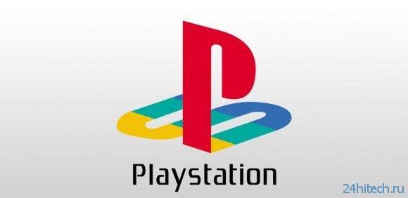 Эксклюзивы для консолей PlayStation могут появиться на PC
