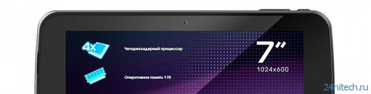 Explay sQuad7.01: бюджетный четырехъядерный планшет за 5000 рублей