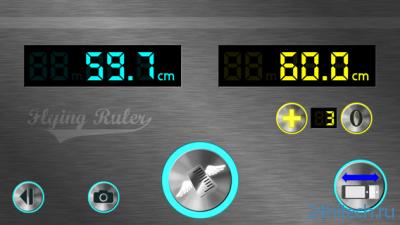 Flying Ruler 1.0.1 Измерительный инструмент
