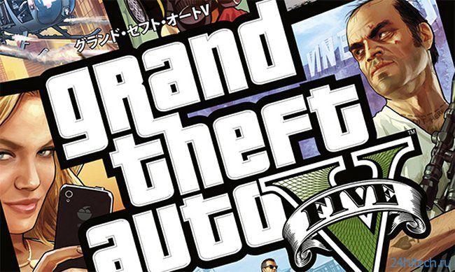 GTA V за первый день продаж заработала более 800 миллионов долларов