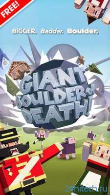 Giant Boulder of Death 1.0 Огромным валуном рушим всё вокруг