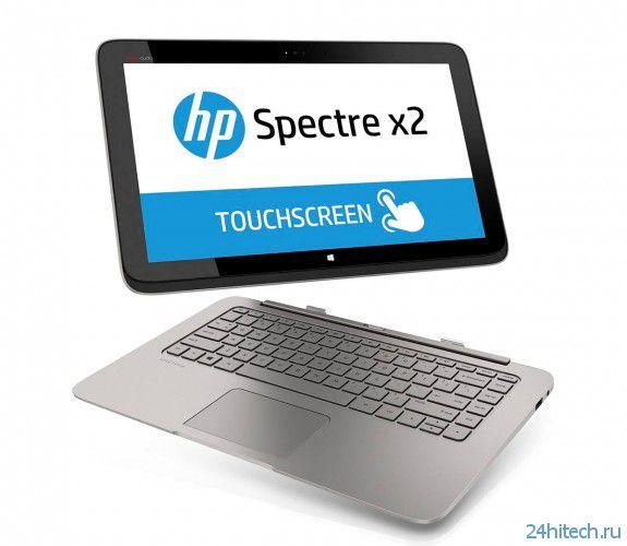 Гибридный ультрабук HP Spectre13x2 имеет безвентиляторную конструкцию