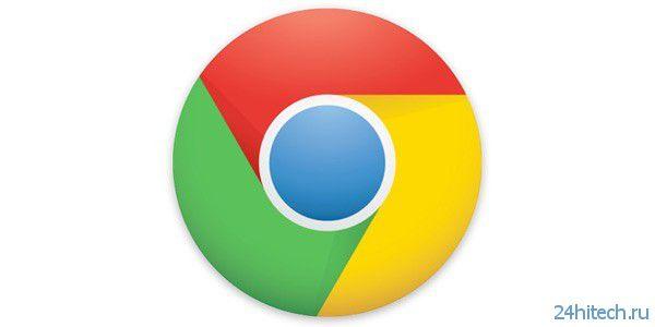 Google представила новое поколение приложений Chrome