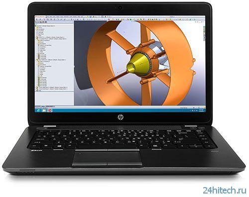 HP ZBook 14 — первая мобильная рабочая станция-ультрабук