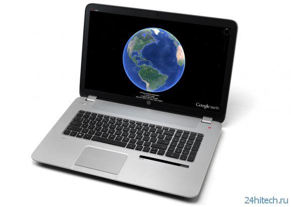 HP первой оснастила ноутбук жестовой системой управления Leap Motion