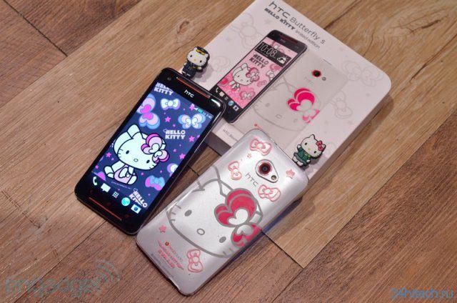 HTC's Butterfly S получил корпус Hello Kitty (19 фото)