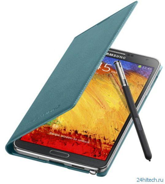 IFA 2013: Samsung Galaxy Note 3 и новый Samsung Galaxy 10.1