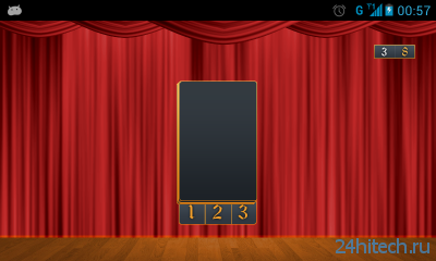 Insight Theatre 1.0 Тренируем интуицию