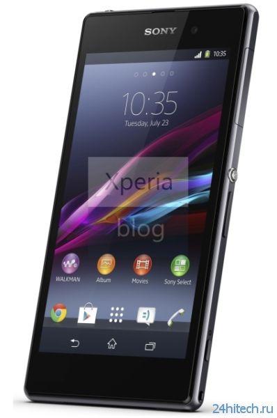Известны спецификации защищенного смартфона Sony Xperia Z1
