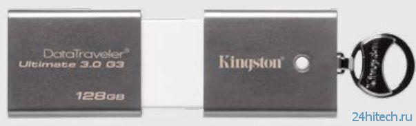 Kingston DataTraveler Ultimate 3.0 G3 – компактный и высокоскоростной флеш-накопитель объемом 128 ГБ