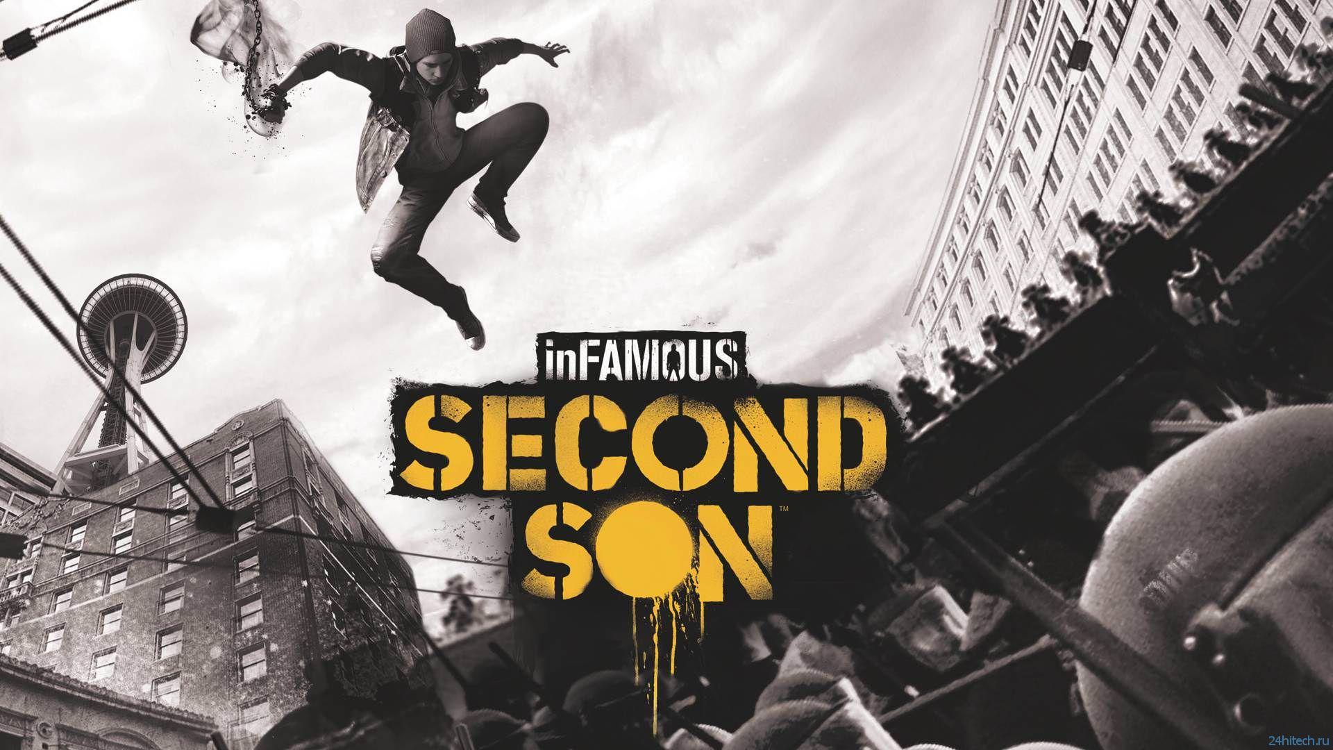 Купившие Infamous: Second Son по предзаказу получат дополнительную одежду для героя