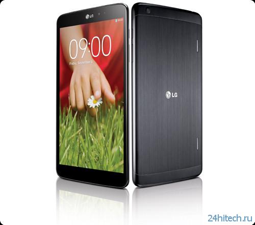 LG G Pad 8.3 представлен официально