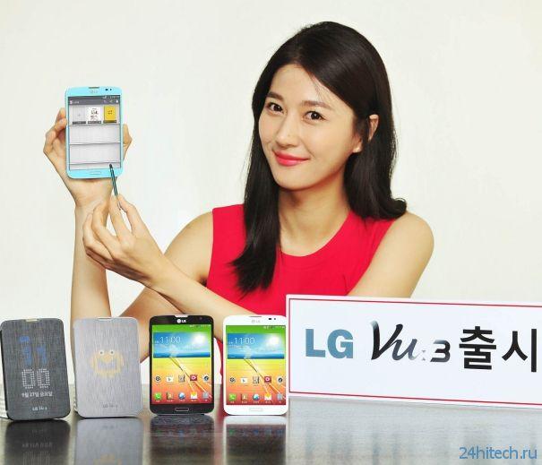 """LG анонсировала 5,2"""" смартфон Vu 3 на Snapdragon 800"""