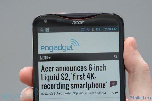 Liquid S2 - флагманский смартфон от Acer (13 фото)