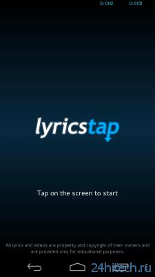 LyricsTap 0.1.13 Играем и учимся