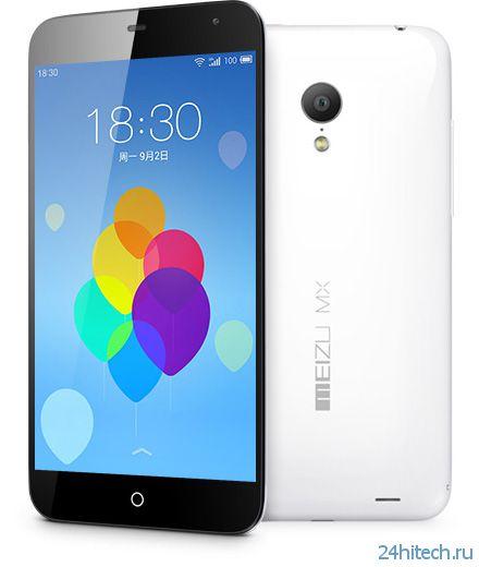 MX3 - новый смартфон от Meizu (4 фото + видео)
