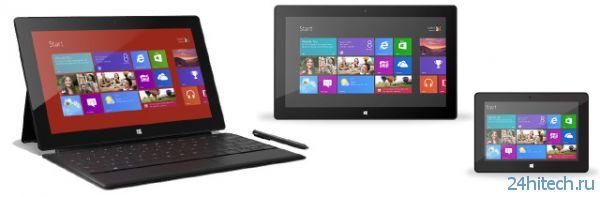 Microsoft работает над Surface Mini