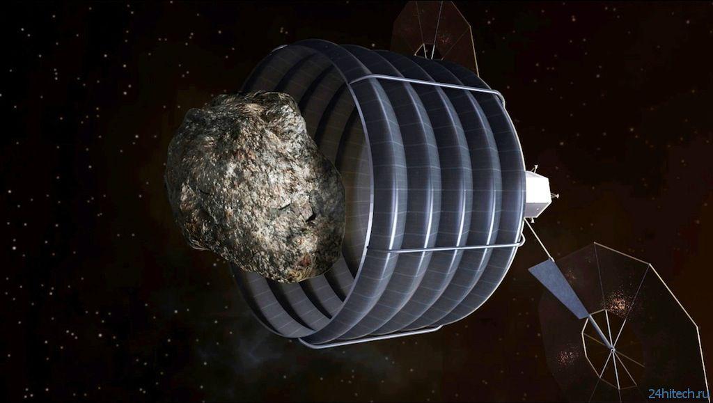 НАСА выбрало 3 потенциальных цели для миссии по ловле астероидов