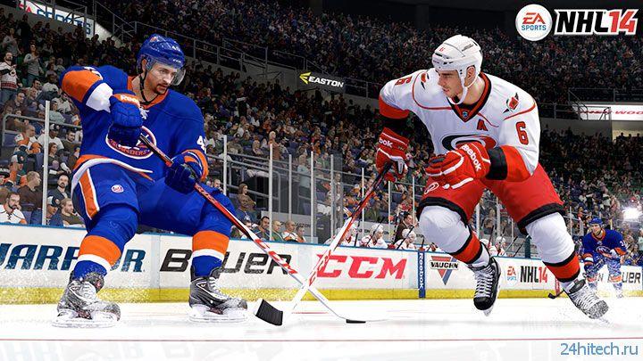 NHL 14 поступила в продажу для PS3 и Xbox 360