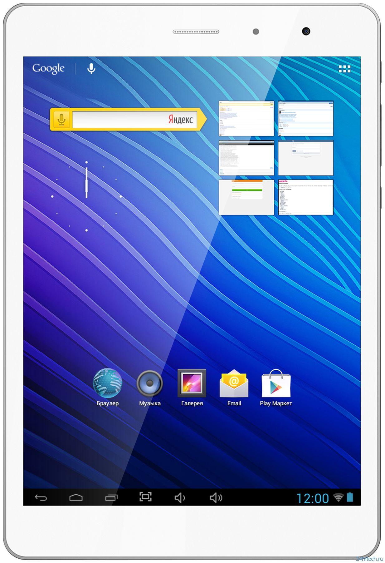 Навигационный планшет teXet NaviPad с дисплеем 7,85 дюймов