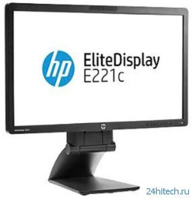 Новый 21,5-дюймовый Full HD IPS-дисплей HP EliteDisplay E221с с интегрированной веб-камерой
