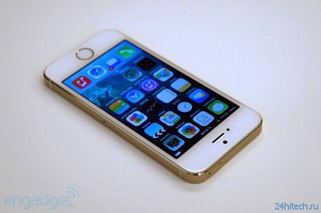 Новый iPhone 5S (16 фото + видео)