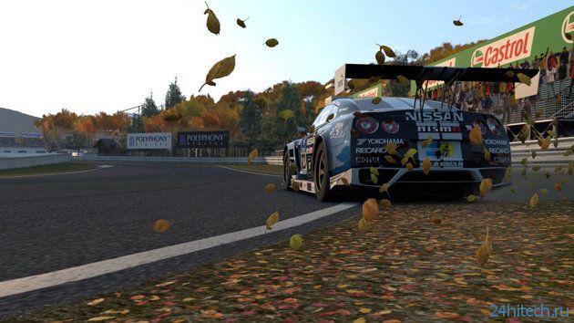 Первый патч для Gran Turismo 6 появится уже в день ее выхода