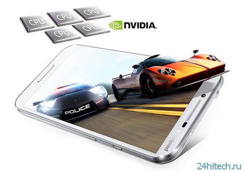 Планшетофон Coolpad Magview 4 оборудован 5,9-дюймовым экраном