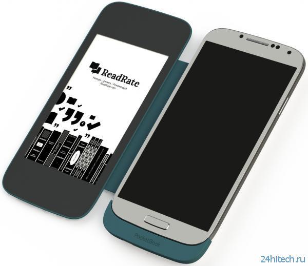 PocketBook CoverReader – уникальный симбиоз книги и смартфона