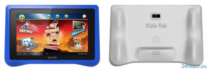 QUMO Kids Tab: удобно учиться, играть и приятно владеть необычным планшетом!