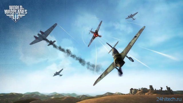 Релиз World of Warplanes перенесли на ноябрь
