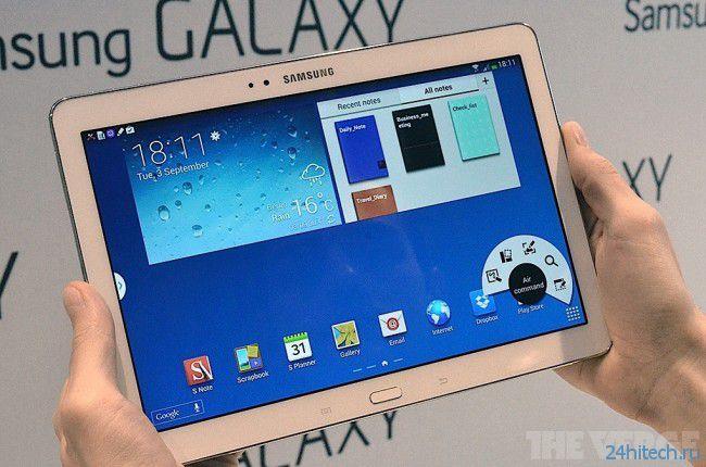 Samsung Galaxy Note 10.1 прибавил четкости и подружился с часами Galaxy Gear