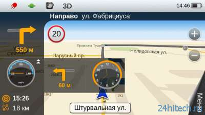 Shturmann Russia 1.7.1 Навигация от Shturmann