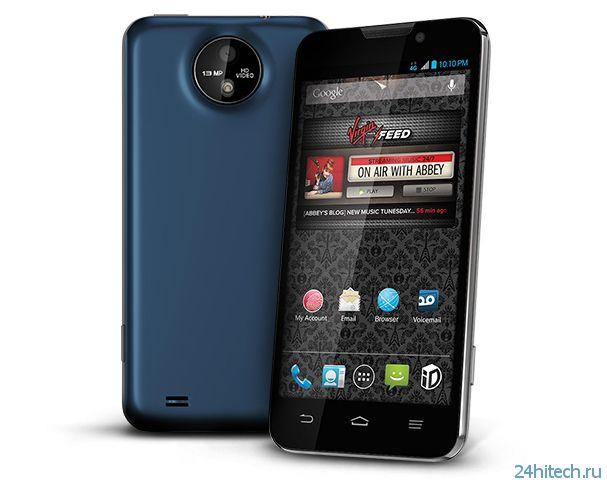 Смартфон ZTE Supreme с 5-дюймовым дисплеем и 13-Мп камерой