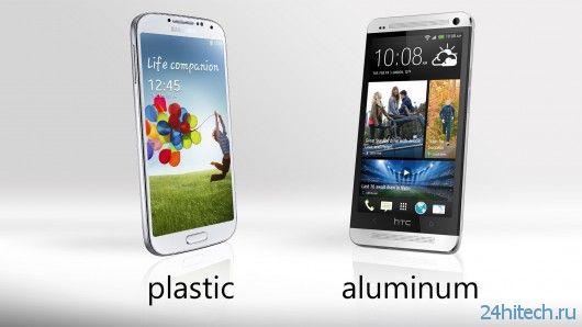 Смартфоны Samsung могут обзавестись металлическим корпусом