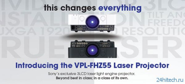 Sony начинает продажи первого лазерного 3LCD-проектора