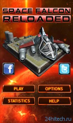 Space Falcon Reloaded 1.3 Экшн
