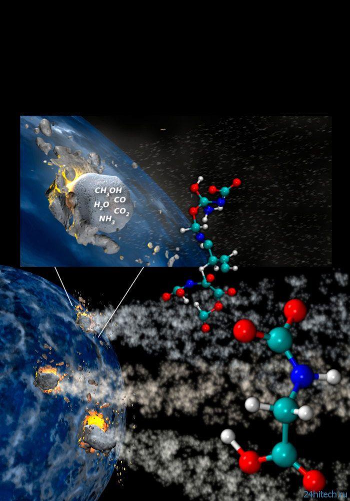Столкновение комет порождает жизнь