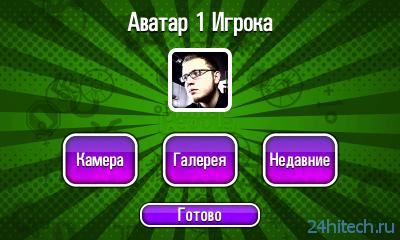Toilet People 1.0.0.0 Настольная