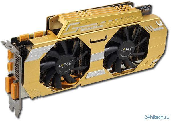 Ускоритель ограниченной серии Zotac Golden GTX 760 Extreme Edition