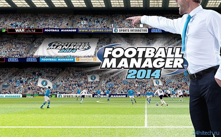 В России открылся прием предзаказов Football Manager 2014