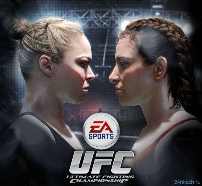 В UFC: Ultimate Fighting Championship появятся бойцы женского пола