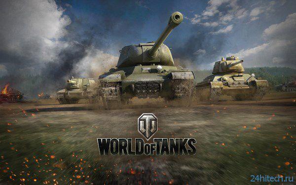 В World of Tanks появится японская линейка танков