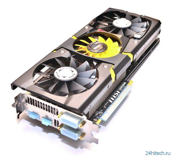 Видеокарта MSI GeForce GTX 780 Lightning показывает большую производительность, чем GeForce GTX TITAN