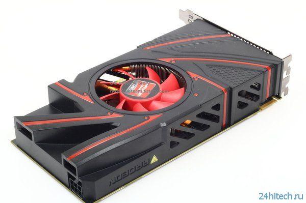 Видеокарты AMD Curacao оснащены совершенно новыми системами охлаждения
