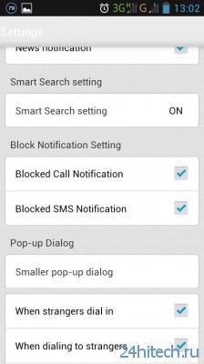 WhosCall 3.8.6 Блокируйте звонки и SMS