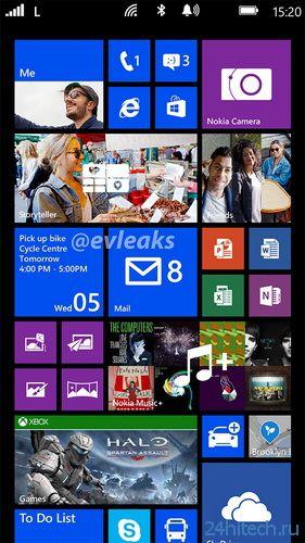 Windows Phone 8 получит новый режим размещения плиток на экранах 1080p