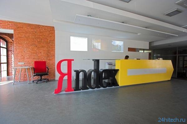 «Яндекс» планирует выйти на рынок интернет-видео